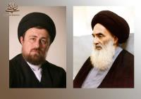 نامه یادگار امام به آیت الله العظمی سیستانی