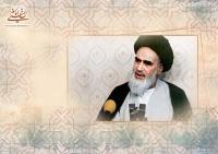 امام خمینی: اگر غربی ها با عدالت رفتار کنند ترسشان از ایران بی مورد است!