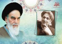 انقلاب به روایت یاران (۱۳ بهمن ۱۳۵۷)