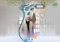 شب شعر «در مکتب امام» با حضور خانواده معظم شهید سردار سلیمانی در حسینیه جماران برگزار می شود