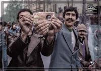 انقلاب به روایت یاران (۱۴ بهمن ۱۳۵۷)