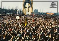انقلاب به روایت یاران (۱۶ بهمن ۱۳۵۷)