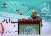 وصیت نامه سردار سلیمانی چهلمین روز شهادتش منتشر می شود