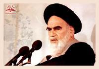 امام خمینی: امروز ما باید همه پشتیبان یکدیگر باشیم