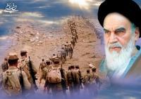 سالروز آغاز جنگ تحمیلی و پیام امام خمینی (س)