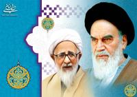 منشوری بر مبنای ادب قرآنی
