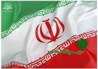 نقش امام خمینی در تحکیم مناسبات فردی در حزب موتلفه به روایت توکلی بینا