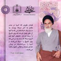 لزوم اتحاد مکاتب توحیدی در مقابل ستمگران 