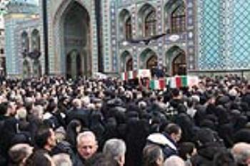 مراسم تشییع و خاکسپاری سه تن از شهدای حادثه هواپیمایی اوکراین در امام زاده صالح