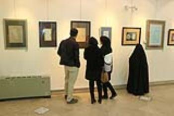 گزارش تصویری افتتاح نمایشگاه خوشنویسی در نگارستان امام خمینی (س) اصفهان به مناسبت ایام الله دهه فجر انقلاب اسلامی
