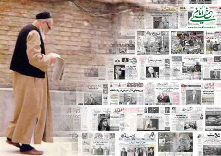بمناسبت سالروز تصویب قانون مطبوعات پس از انقلاب اسلامی؛ امام خمینی: اهل قلم باید هوشیار باشد