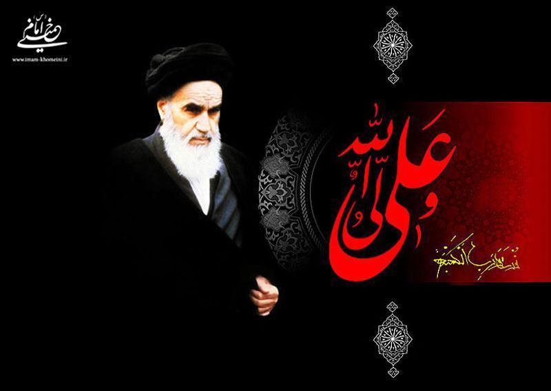 شب عاشقانه ها با معبود؛ امام علی (ع) در کلام امام خمینی