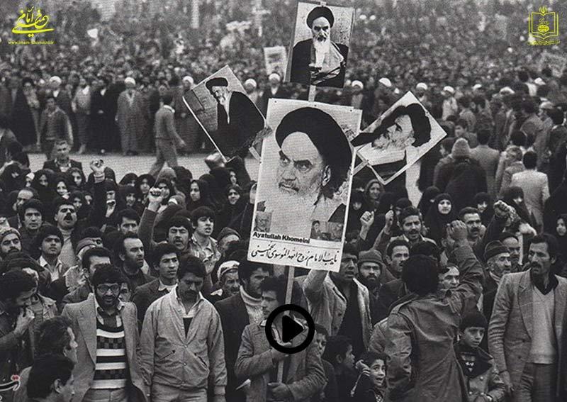علم، تقوا و شعور انقلابی اسلامی