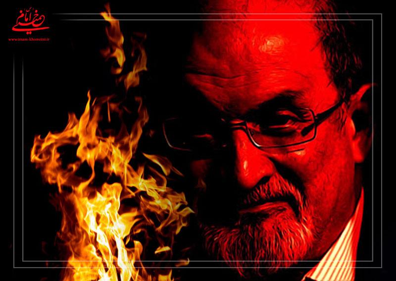 سالروز صدور حکم ارتداد سلمان رشدی