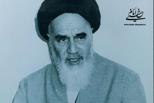 نامه به آقای گلپایگانی در مورد حادثه 14 اسفند در دانشگاه تهران