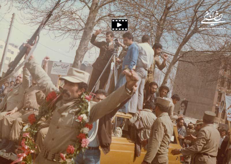گلبانگ آزادی