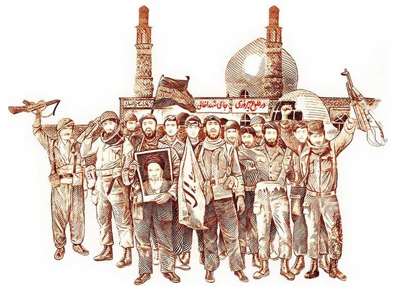 انکار فتح خرمشهر