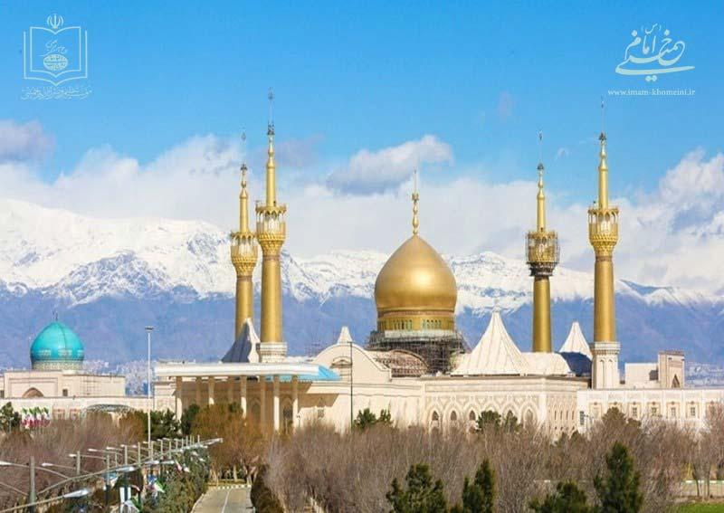 پاسخ جامع مقام معظم رهبری به ضرورت ساخت حرم مطهر امام خمینی چیست؟