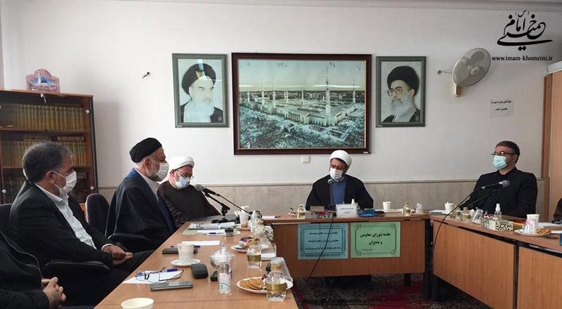 گزارش تصویری نشست هم اندیشی سرپرست موسسه با مدیران دفتر نمایندگی در قم