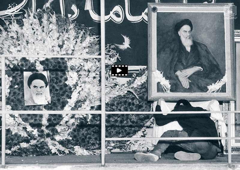 حقیقت همیشه زنـده؛ سیری در زندگی و سیره امام خمینی/ قسمت دوم