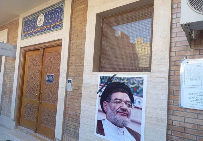 در پی ارتحال حجت الاسلام و المسلمین محتشمی پور، مدرسه امام خمینی در نجف سیاه پوش شد