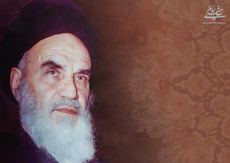 حقوق متقابل دولت و مردم از دیدگاه امام خمینی