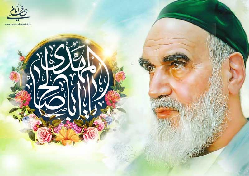 ممنوعیت جشن نیمه شعبان توسط امام