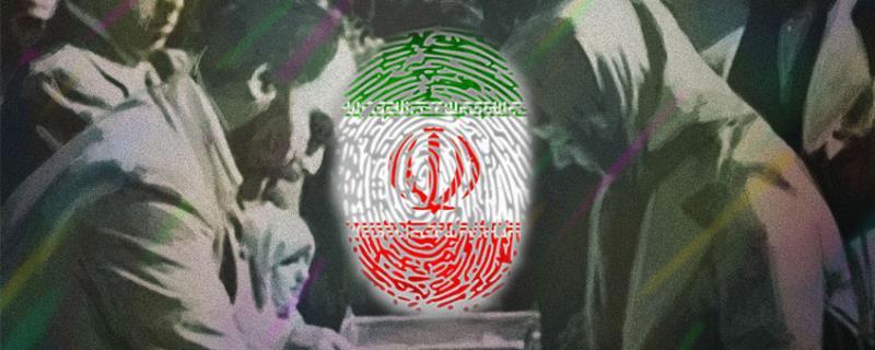 پرحادثه ترین سال انقلاب اسلامی