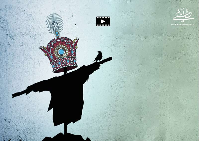 فریاد علیه بردگی ملت ایران