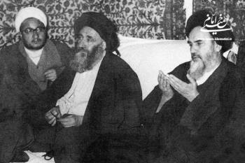 مرور پیام امام در اعتراض به حکم محکومیت آقایان طالقانی و بازرگان در دادگاه تجدیدنظر نظامی