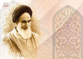 سالروز تولد حضرت امام خمینی