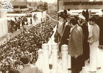 ورود حضرت امام خمینی به قم