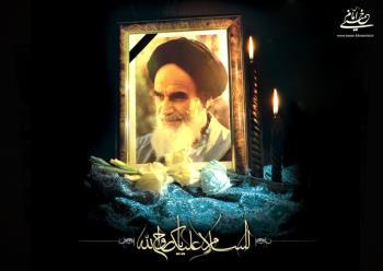 برشی از سخنان امام خمینی درباره تبلیغات مخالفین در راستای مأیوس کردن مردم