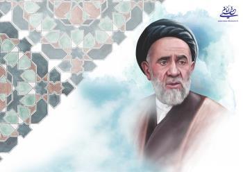گوشه ای از فعالیتهای مبارزاتی آیت الله طاهری علیه رژیم پهلوی