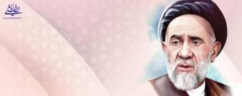 فعالیتهای سیاسی آیت الله سید حسن طاهری خرم آبادی