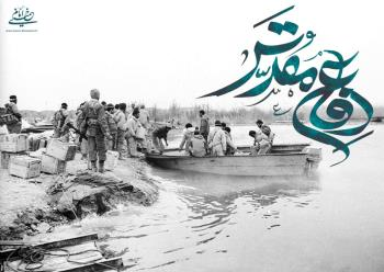 گزیده ای از سخنان امام خمینی در مورد دفاع مقدس