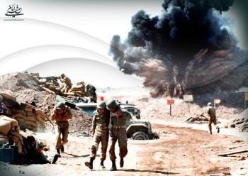 علل وقوع جنگ تحمیلی و بررسی یک سند تاریخی از اهداف تجزیه طلبانه دشمن