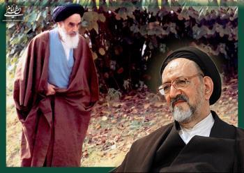 امام گفتند به جایی می روم که مستعمره ایران نباشد