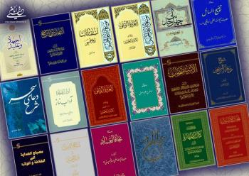 آیا حجاب سیاست بر جنبه های علمی حضرت امام تاثیر گذاشته است؟ شرح ناگفته ها از آثار و تالیفات امام