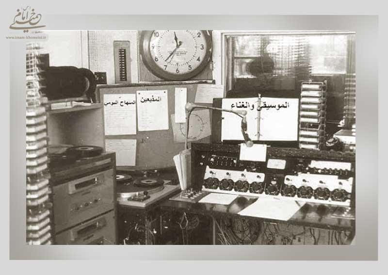 تاسیس رادیو بغداد؛ مخالفت امام با پیشنهاد بعثی ها؛ مسیر مبارزات را ملت تعیین می کند