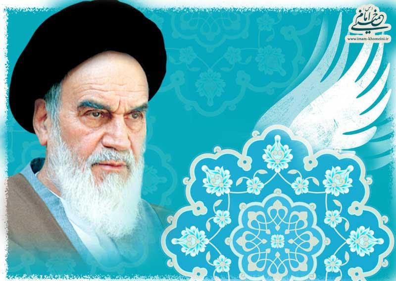 آزادی بیان در دیدگاه امام خمینی چگونه است ؟