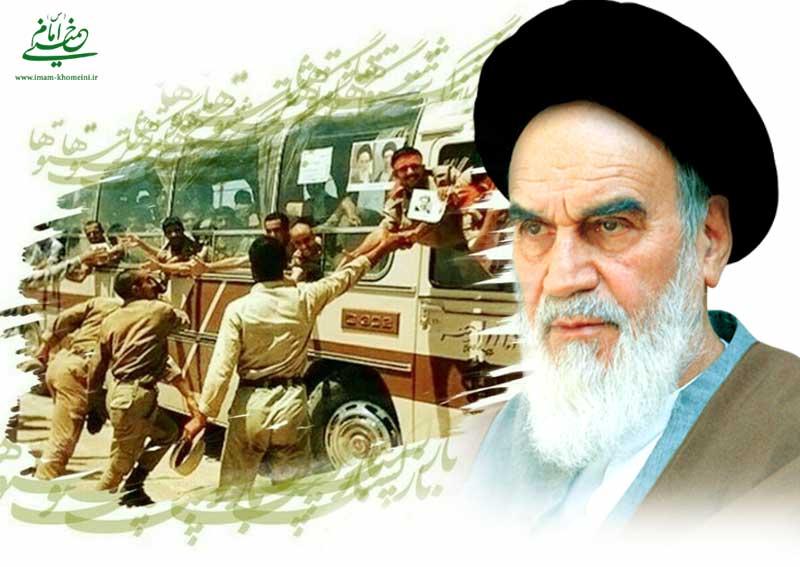 ترویج اندیشه امام به سبک آزادگان در بند عراق