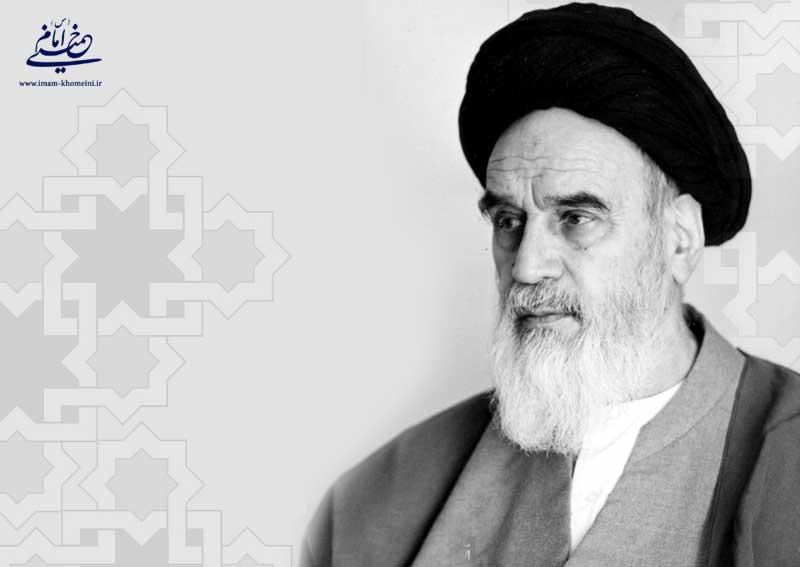 انتشار یک سند تاریخی از امام خمینی/ دستخطی از امام پشت قرآن که در آن نام فرزندانشان را نوشته اند