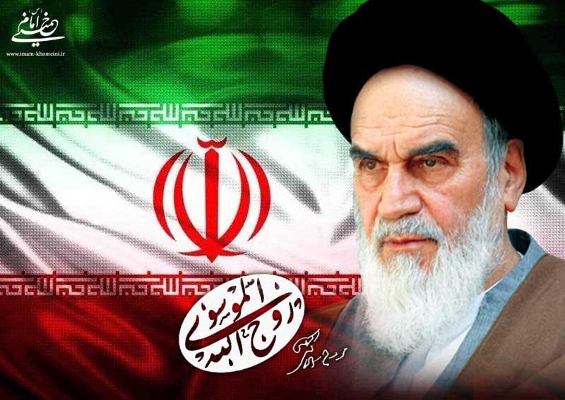 دیدگاه امام خمینی درباره مذاکره با آمریکا چه بود؟