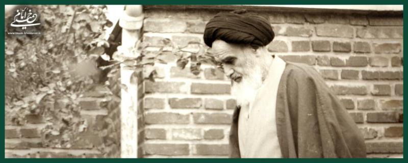 شرح وقایع دوران تبعید و هجرت از زبان امام خمینی(س)