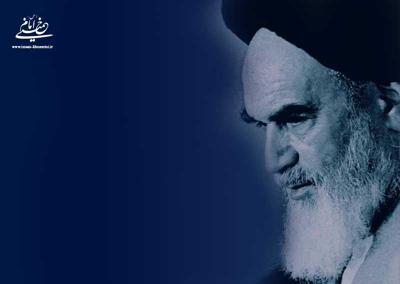 امام خمینی: ما با مسلمین اهل  تسنن یکی هستیم