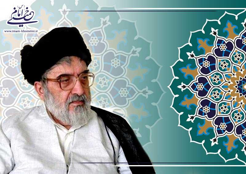 سید هادی خسروشاهی