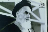 نماینده امام در فردوس