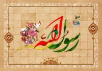 امام خمینی و زیبایی وحدت