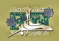 حضرت علی اکبر(ع) در آیینه مضامین شبیه خوانی (تعزیه)
